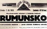 """V prosinci 1955 se litvínovský stadion otevíral utkáním mezi domácí Jiskrou Stalinovy závody a Rumunskem. """"Dal jsem první gól na novém kluzišti, ale prohráli jsme 2:7,"""" říká Štěrba. Ještě předtím se na otevřeném stadionu uskutečnila krasobruslařská revue V rytmu valčíku"""