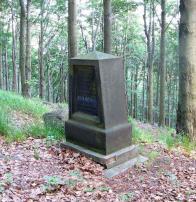 Jelení pomník,stav na jaře 2001