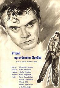 Plakát ke známému ruskému filmu - Příběh opravdového člověka