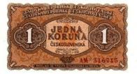 Reformní peníze. Autor grafického návrhu S.A.Pomanskij. Tištěno v Goznak Moskva a STC Praha. Platnost od 1.6.1953 do 31.5.1960.