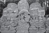 Litvínovský betlém